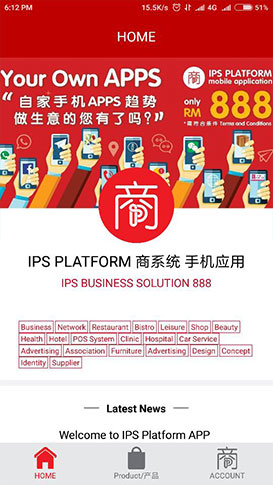 IPS Platform Interface